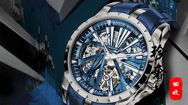 北京哪里可以高价回收罗杰杜彼三问报时陀飞轮手表