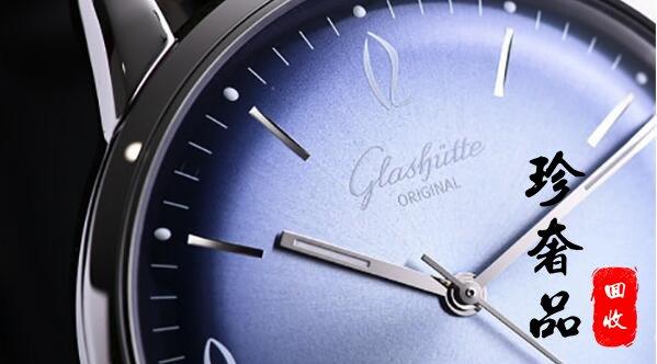 北京格拉苏蒂原创新款六十年代系列复古手表回收价格多少钱