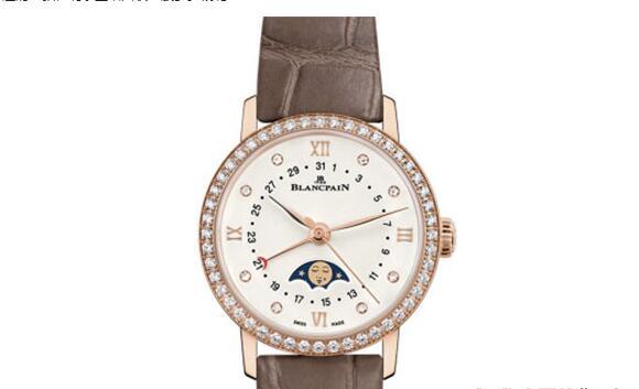 北京宝珀玫瑰金女表回收价格一般能有多少钱