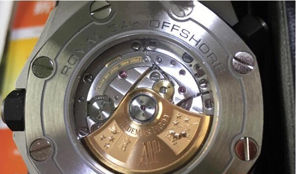 北京二手爱彼皇家橡树15710手表回收价格是多少钱?