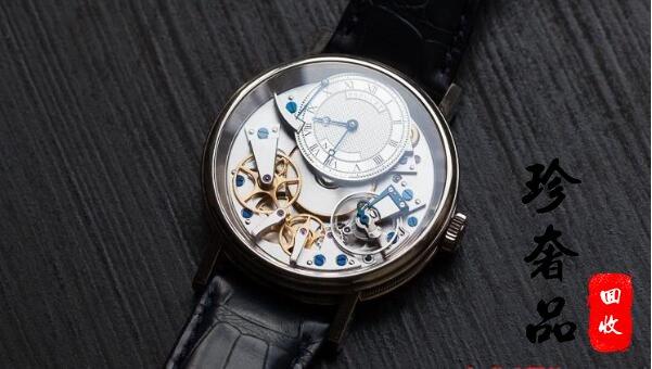 北京20万买的宝玑传世系列手表大概几折回收?