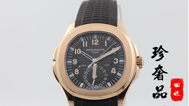 北京哪里有正规靠谱二手百达翡丽手表回收公司?