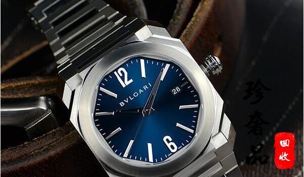 北京二手宝格丽手表回收公司在哪里有店