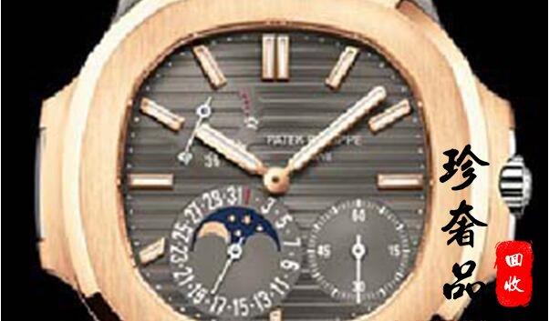 北京二手百达翡丽5712手表回收行情价格如何?