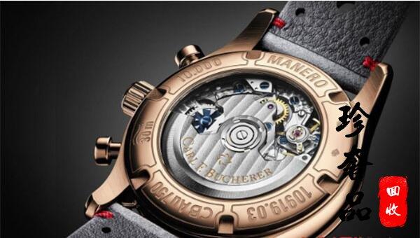 宝齐莱马利龙系列玫瑰金旧手表在北京回收价格保值吗