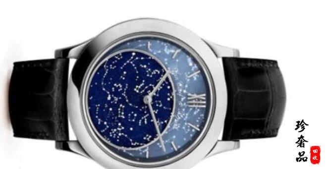 济南买的梵克雅宝手表回收价格一般多少钱?
