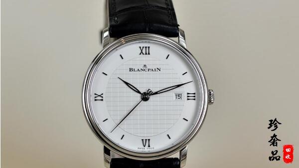 北京哪里有回收宝珀手表的?靠谱的二手回收店找哪家?