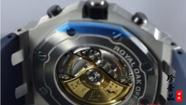 北京爱彼手表回收多少钱?闲置二手名表回收价格怎么样