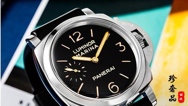 北京二手沛纳海手表回收店铺地址在哪里