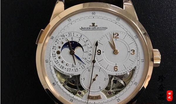积家手表的回收价格在北京一般能卖多少钱?