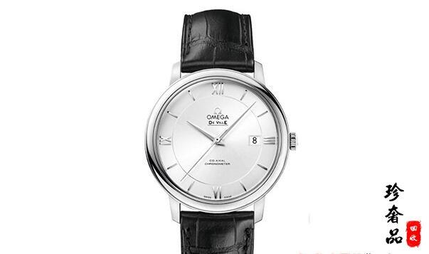 北京欧米茄手表回收价格一般多少钱?二手回收地址在哪