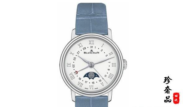 济南宝珀经典系列月相手表哪里有可以高价回收