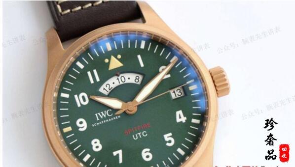 北京万国IWC飞行员手表几折回收?二手回收行情如何