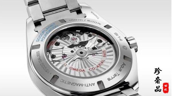 北京哪里高价回收二手欧米茄海马系列两地时手表