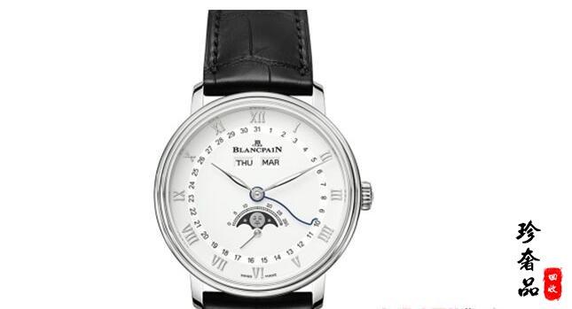 宝珀经典系列手表在济南有正规高价回收店吗