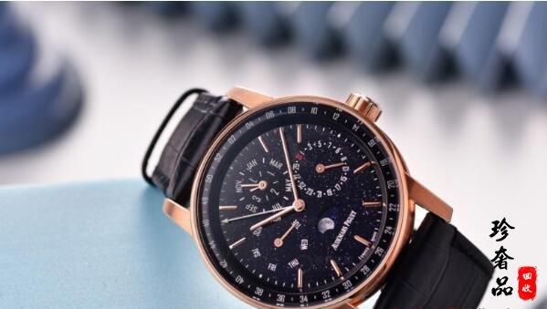 济南六十万的爱彼圆表盘手表回收价格一般多少钱?