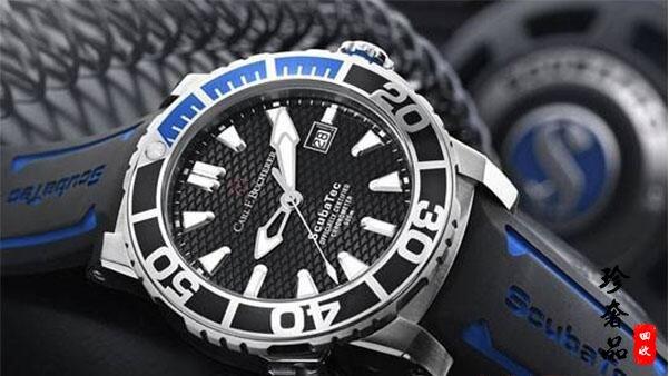 宝齐莱和欧米茄手表哪个档次高?两款二手腕表都能回收吗