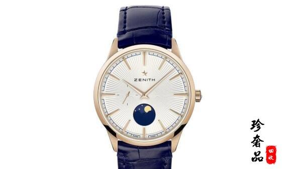 北京十几万买的真力时自动机械手表回收多少钱?
