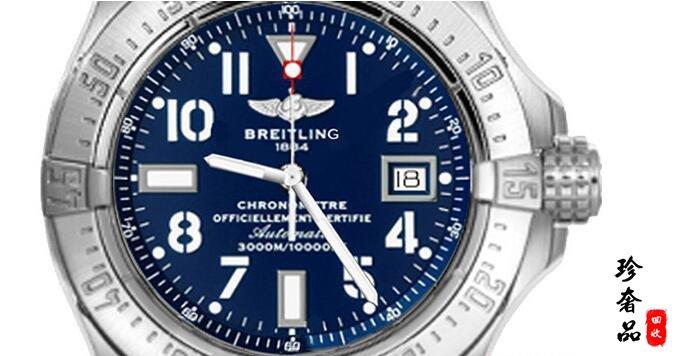 百年灵手表在济南有回收店吗?收购位置在哪里