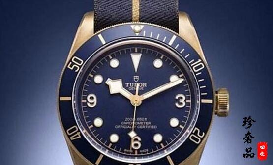 帝舵皇家系列手表回收价格是多少?在北京哪里有回收名表的店铺