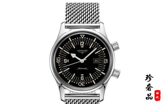 2万的浪琴手表回收价格是多少?二手行情能有几折