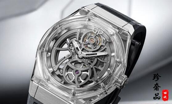 济南二手芝柏手表回收值钱吗?名表回收行情价格如何