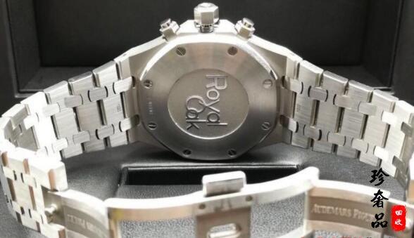 济南爱彼手表几折回收?哪家的手表回收店比较正规?