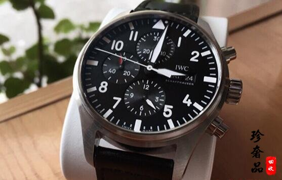 北京万国手表二手回收店铺去哪里卖价格高?