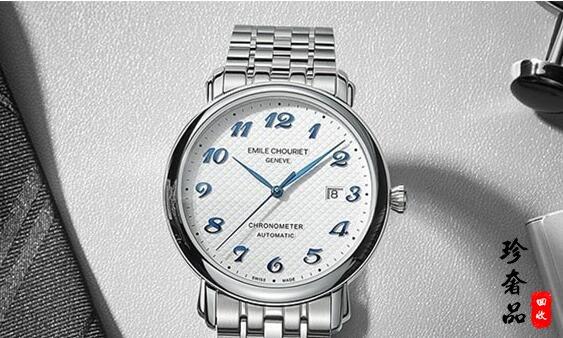 瑞士艾米龙手表排名如何?档次和浪琴对比哪个高