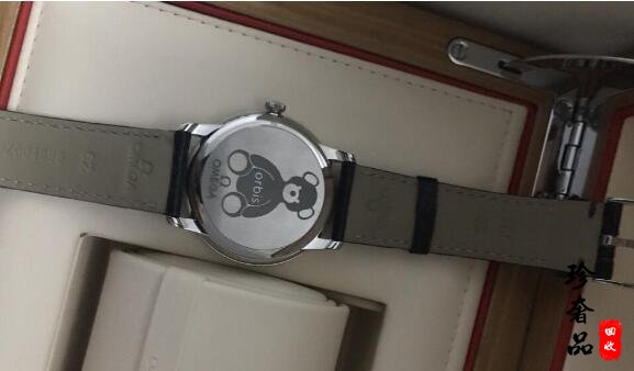 济南二手欧米茄手表回收价格大概多少钱?
