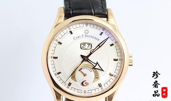 二手宝齐莱手表回收价格高吗?济南哪里有回收店铺