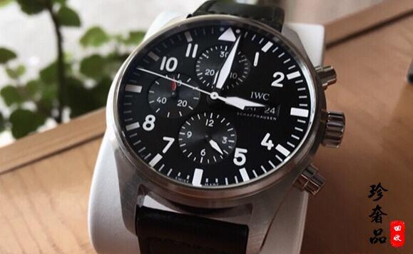 济南哪里有回收二手旧手表价格高的店铺?