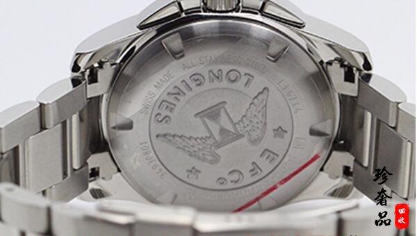 济南二手浪琴手表哪里回收?腕表回收价格怎么样