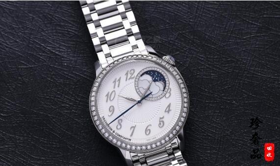 济南二手江诗丹顿手表回收价格如何?