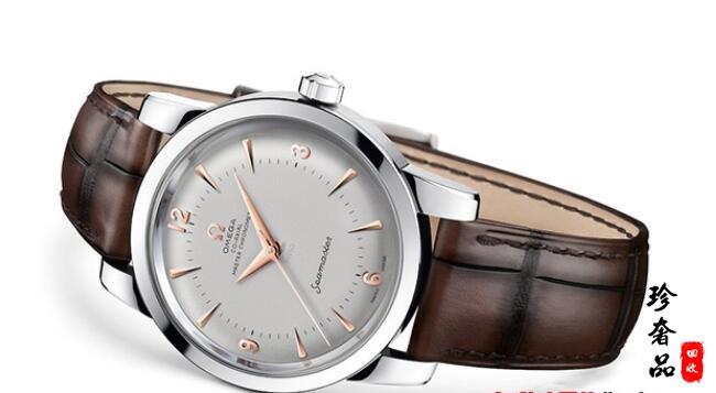 老款的欧米茄手表回收价格是多少钱,行情能有多保值