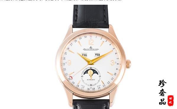 济南二手积家手表回收价格怎么样