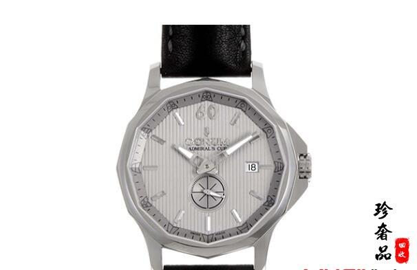 济南昆仑海军上将系列手表回收价格哪里比较高