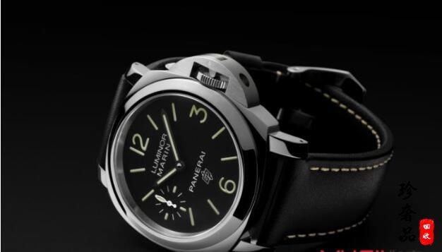 济南沛纳海手表回收公司,二手名表回收值多少钱?