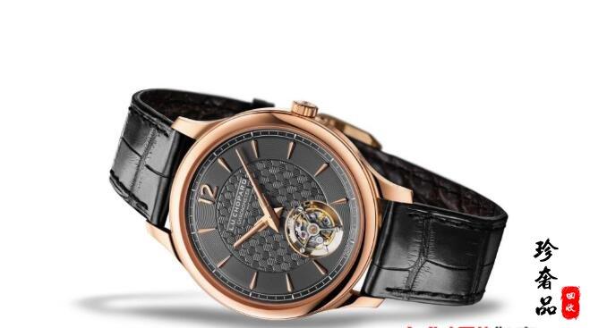 济南萧邦手表回收价格,二手腕表回收行情如何?