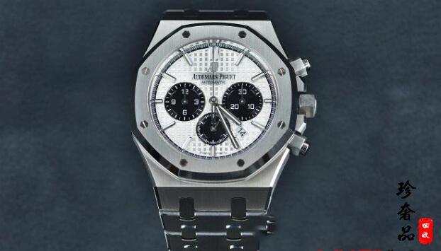 济南哪里有回收爱彼手表的店?经典熊猫款式手表回收价格如何