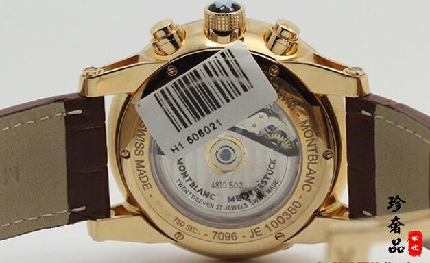 济南万宝龙手表是什么档次?二手腕表有回收价值吗