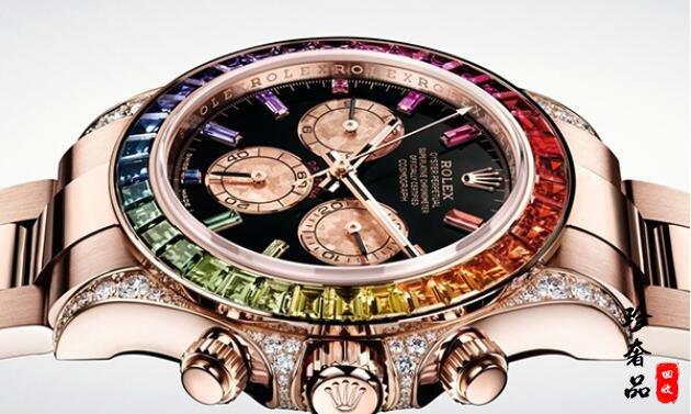 济南女款劳力士手表哪个款式回收比较保值