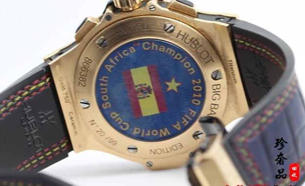 济南哪里可以回收宇舶手表?二手腕表回收店推荐