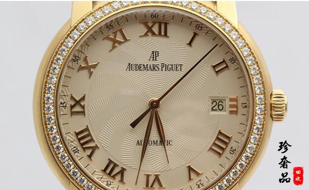济南二手爱彼手表的回收价格一般是原价的几折?