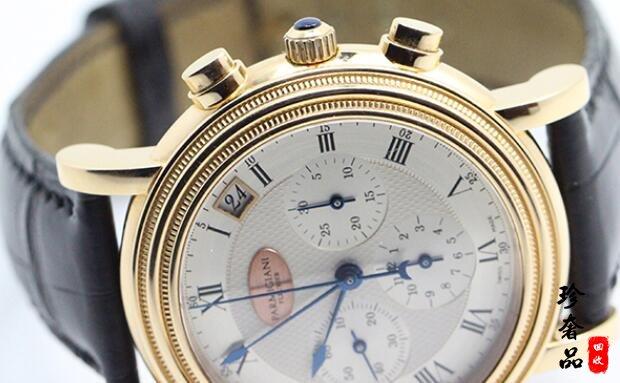 济南二手帕玛强尼手表回收价格多少钱?