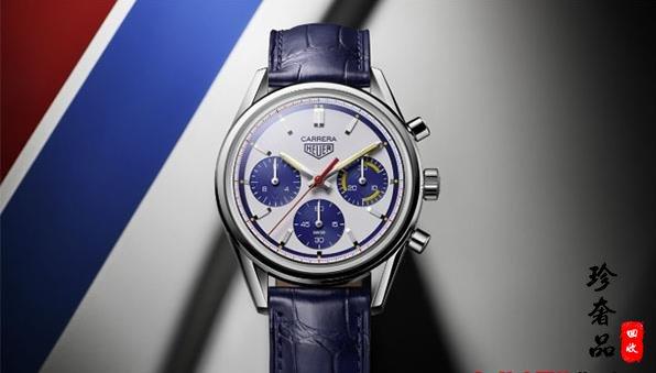 济南泰格豪雅卡莱拉系列手表回收价格一般几折