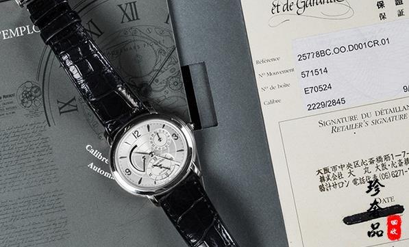 济南爱彼千禧系列手表回收价格如何