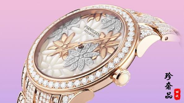 济南回收二手帕玛强尼通达女士手表价格能有多少钱
