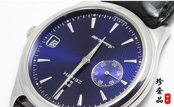 济南哪里有高价回收二手真力时手表的店