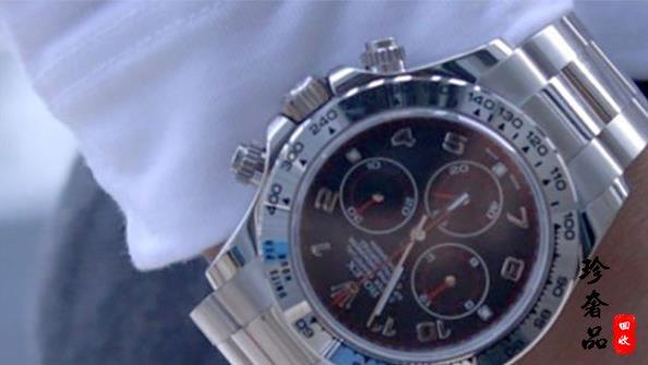 济南二手劳力士迪通拿手表回收多少钱